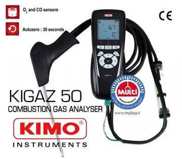 آنالایزر گاز احتراق KIGAS-50