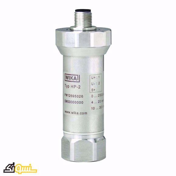 ترانسمیتر فشار Model HP-2