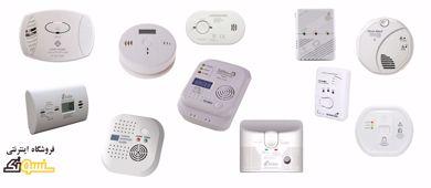 Picture for category Carbon monoxide detector