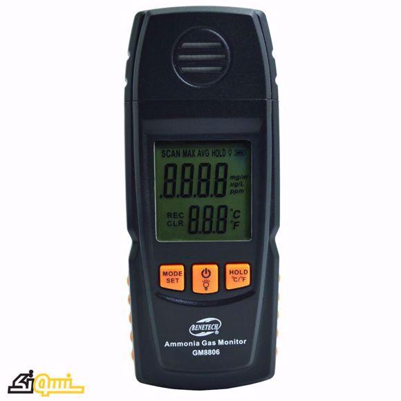 دتکتور گاز آمونیاک GM-8806