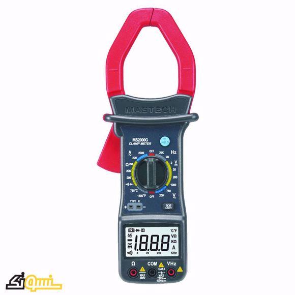 کلمپ متر AC مستک MS2000G
