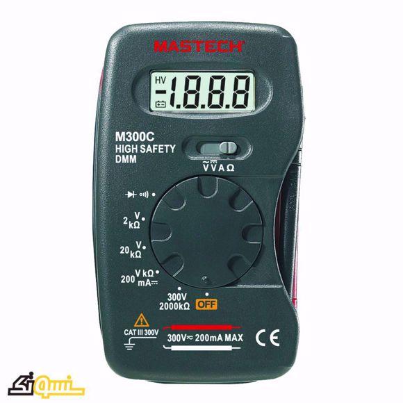 مولتی متر جیبی مستک M300C